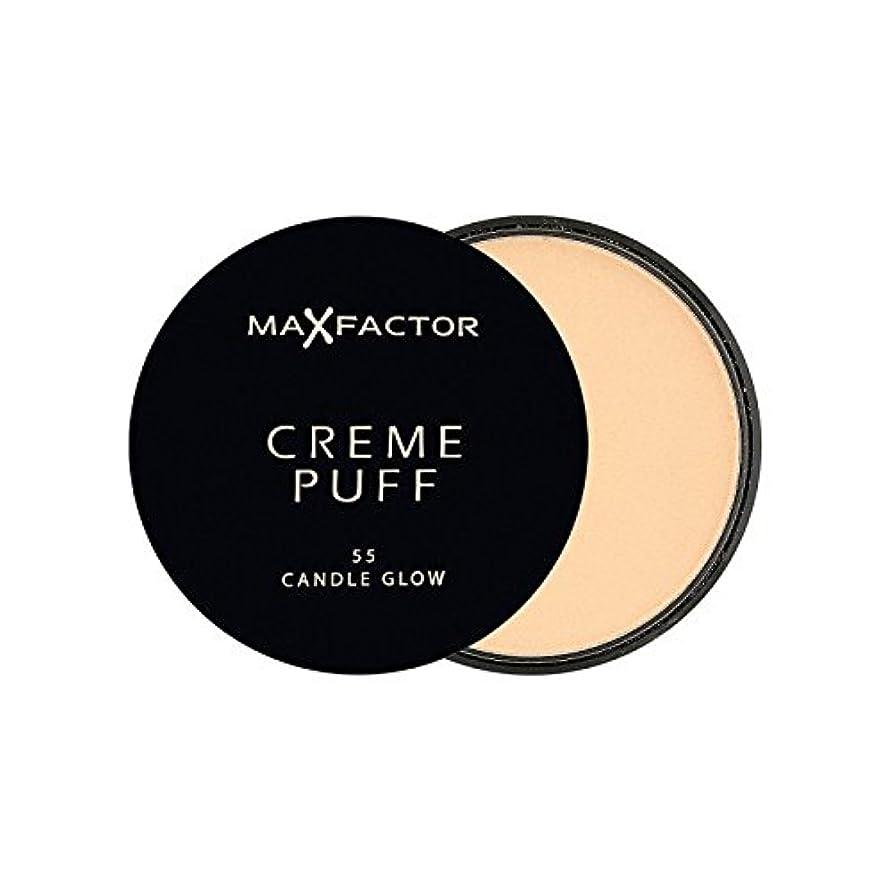 個人的なケーブルしっとりMax Factor Creme Puff Powder Compact Candle Glow 55 (Pack of 6) - マックスファクタークリームパフパウダーコンパクトろうそくは55グロー x6 [並行輸入品]