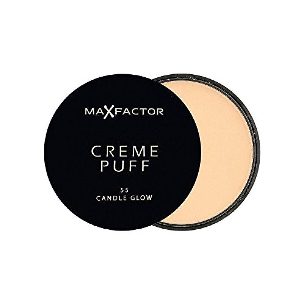 庭園秀でる予約Max Factor Creme Puff Powder Compact Candle Glow 55 (Pack of 6) - マックスファクタークリームパフパウダーコンパクトろうそくは55グロー x6 [並行輸入品]