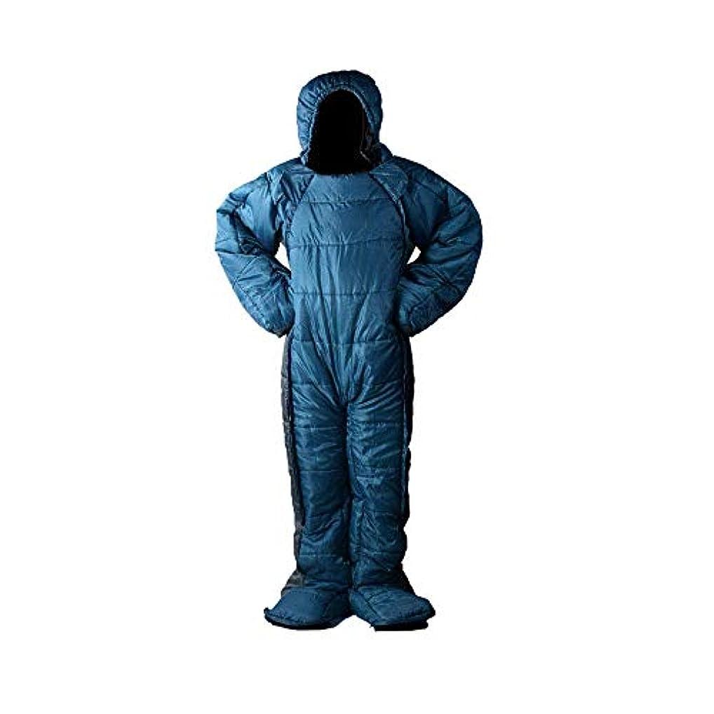 イチゴアッパー困難ヒューマノイドスリーピングバッグは、パーソナライズされた人間は、寝袋キャンプ、寝袋ウォーキング、寝袋寝袋に伴い、