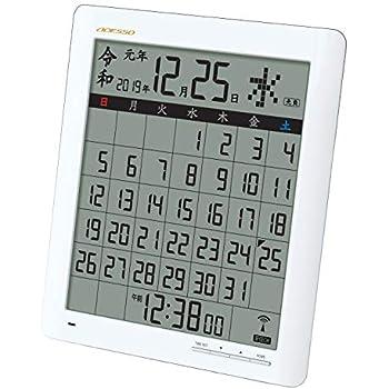ADESSO(アデッソ) デジタルカレンダー 置き時計 電波 六曜 カレンダー表示 新元号対応 置き掛け兼用 ホワイト NE-01