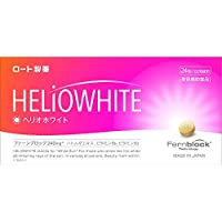 ロート製薬 ヘリオホワイト 24粒 ファーンブロック配合 美容補助食品