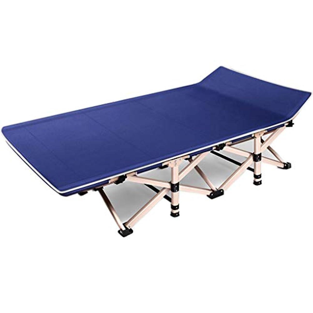 接ぎ木リンク魔女折りたたみ式ベッド 折りたたみベッドシングルベッド大人用ベッドオフィス多機能シンプルリクライニングキャンプベッドビーチ屋外ポータブルキャンプベッド (Color : Blue, Size : 190*71*36cm)