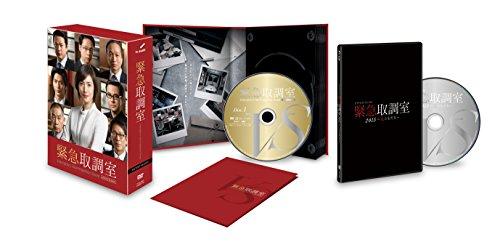 緊急取調室 SECOND SEASON DVD-BOXの詳細を見る