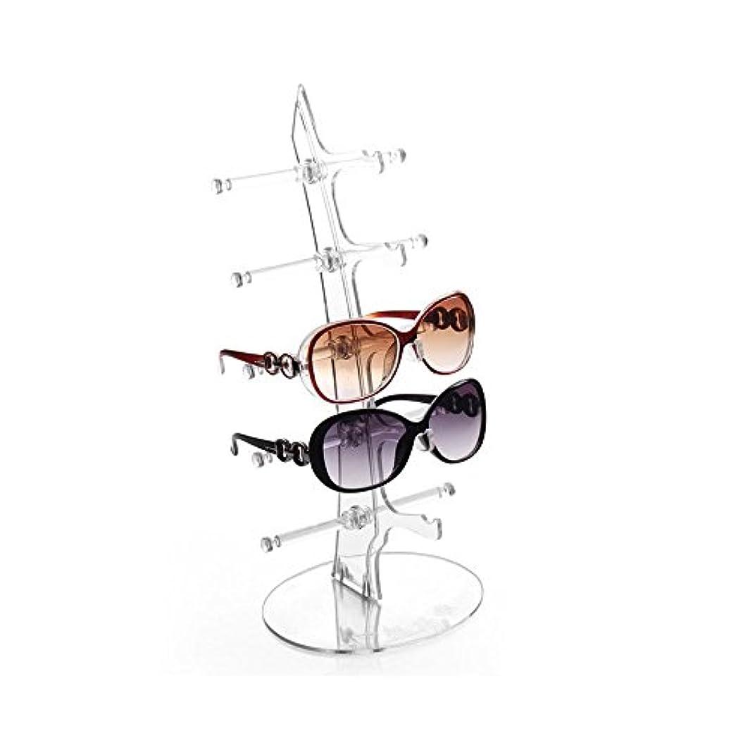 悩む断線織機Hongch 眼鏡 デイリー用ディスプレイスタンド サングラスホルダーラック 眼鏡