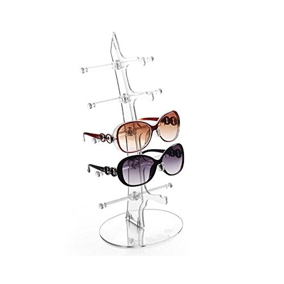 杖恐れる混乱させるHongch 眼鏡 デイリー用ディスプレイスタンド サングラスホルダーラック 眼鏡