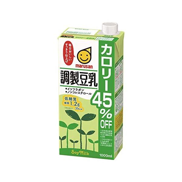 マルサン 調製豆乳 カロリー45%オフ 1L×6本の商品画像