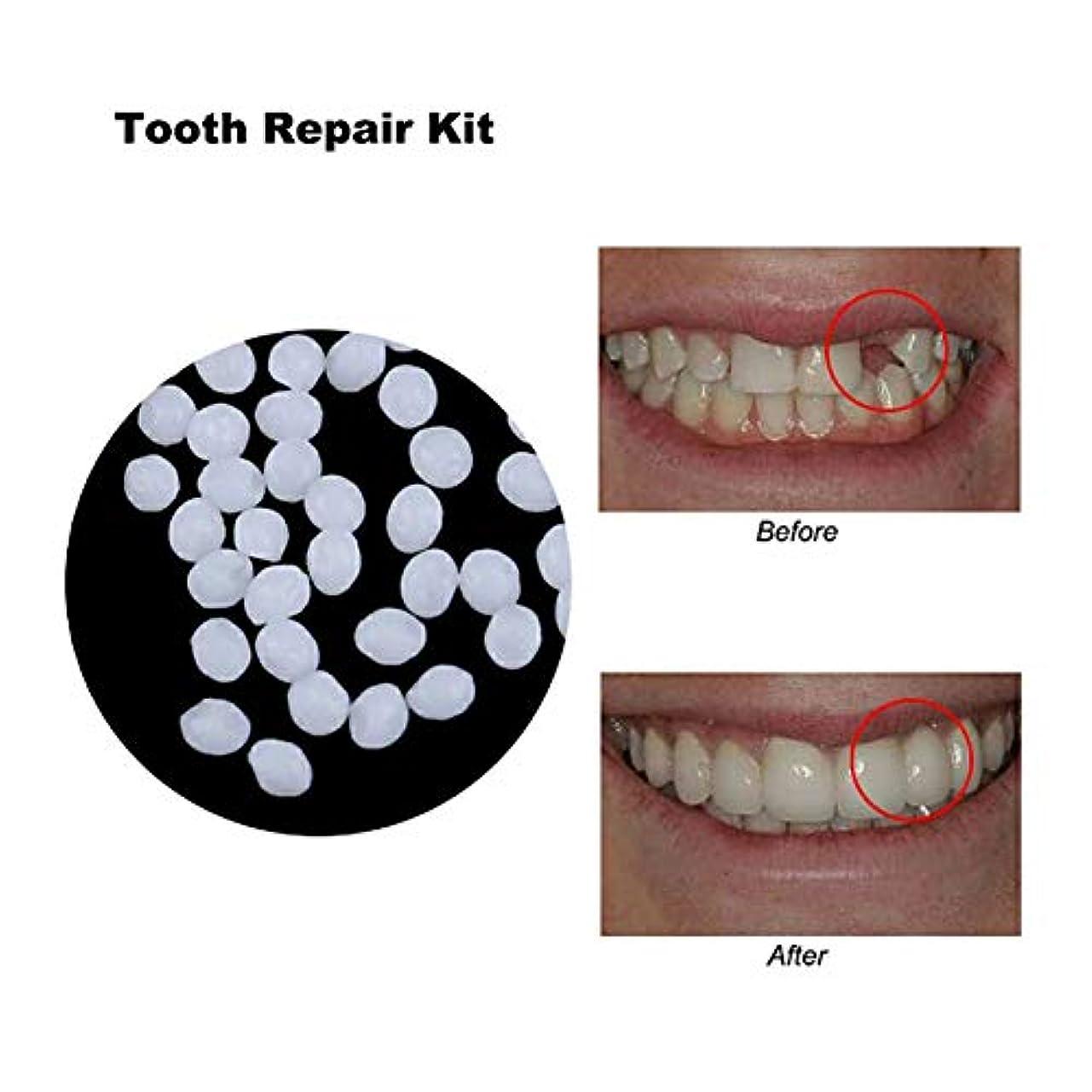 空いている受粉する繁殖偽歯固体接着剤 - 樹脂の歯とギャップのための一時的な化粧品の歯の修復キットクリエイティブ義歯接着剤,20ml20g