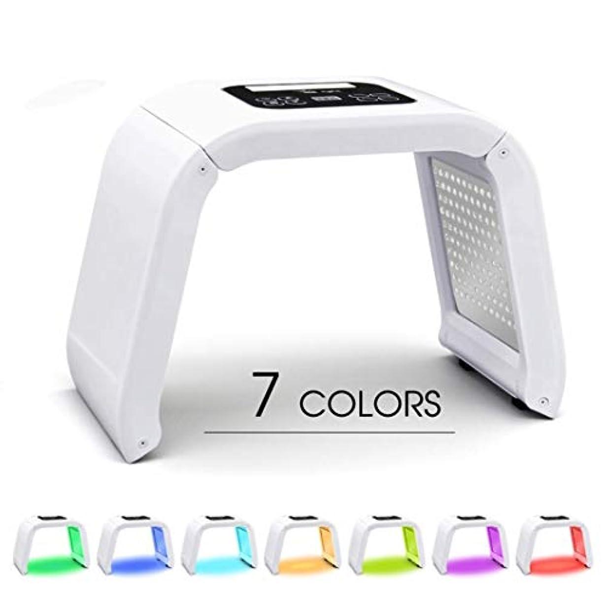 触覚口述する男らしさ肌の若返りLED機器7色PDT LEDライトセラピースキンケア美容機アンチリンクルホワイトニング