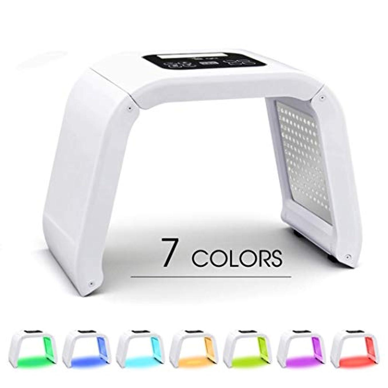 レバー民主主義慣習肌の若返りLED機器7色PDT LEDライトセラピースキンケア美容機アンチリンクルホワイトニング