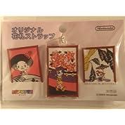 携帯ストラップ オリジナル花札ストラップ 任天堂(NINTENDO) 非売品 ギフトピア