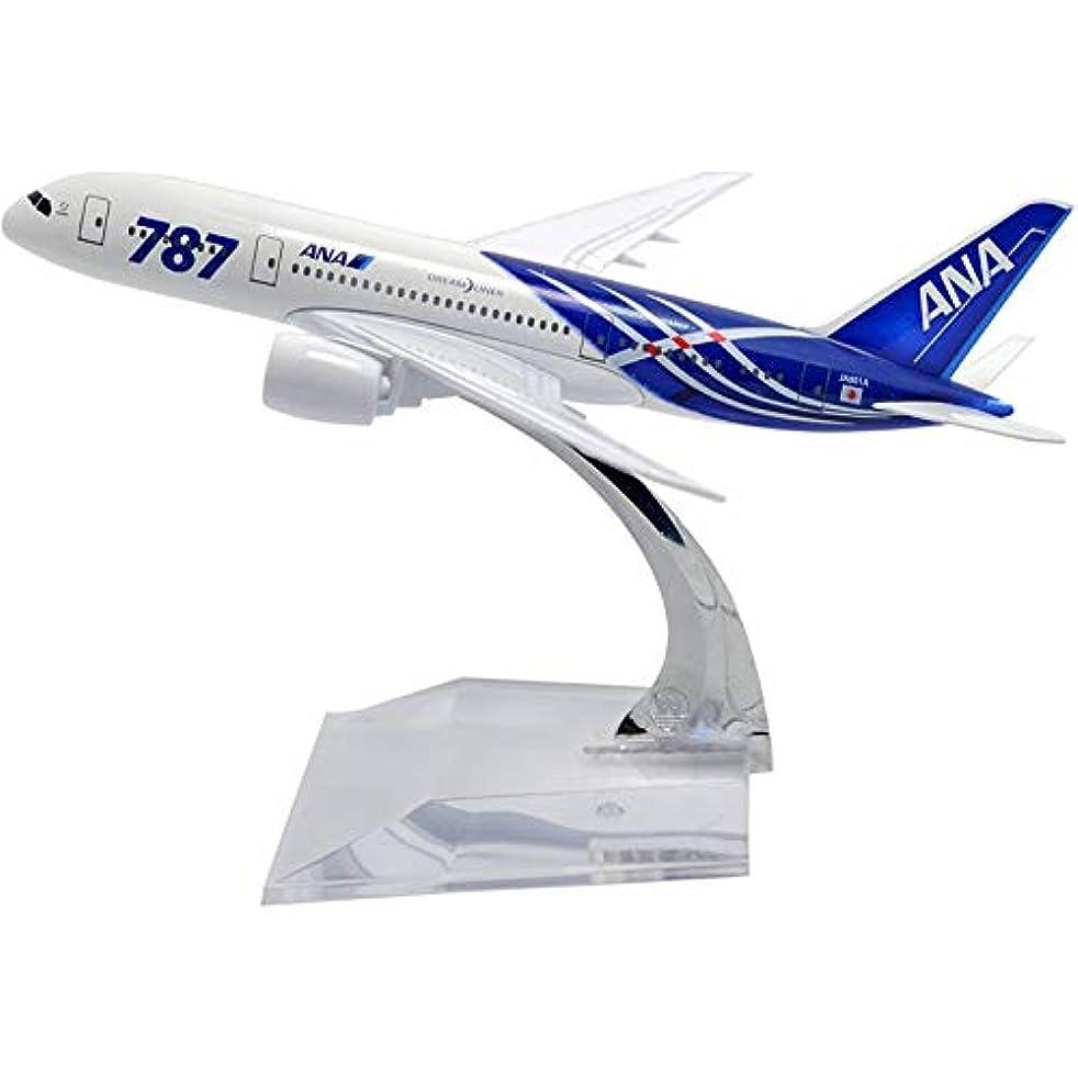 想定する統計以下模型飛行機、1:400飛行機モデル、16cm(6.3インチ)ANA航空機787金属飛行機モデル、飛行機愛好家、記念コレクションまたは家の装飾用
