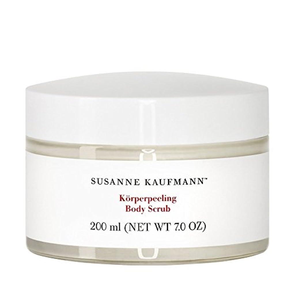 六分儀乳剤国旗Susanne Kaufmann Body Scrub 200ml (Pack of 6) - スザンヌカウフマンボディスクラブ200ミリリットル x6 [並行輸入品]