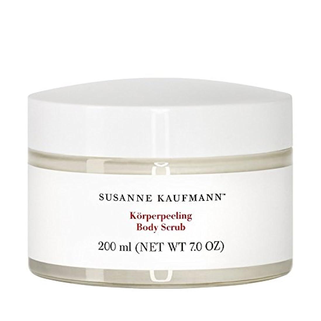マージスカートエンディングSusanne Kaufmann Body Scrub 200ml (Pack of 6) - スザンヌカウフマンボディスクラブ200ミリリットル x6 [並行輸入品]