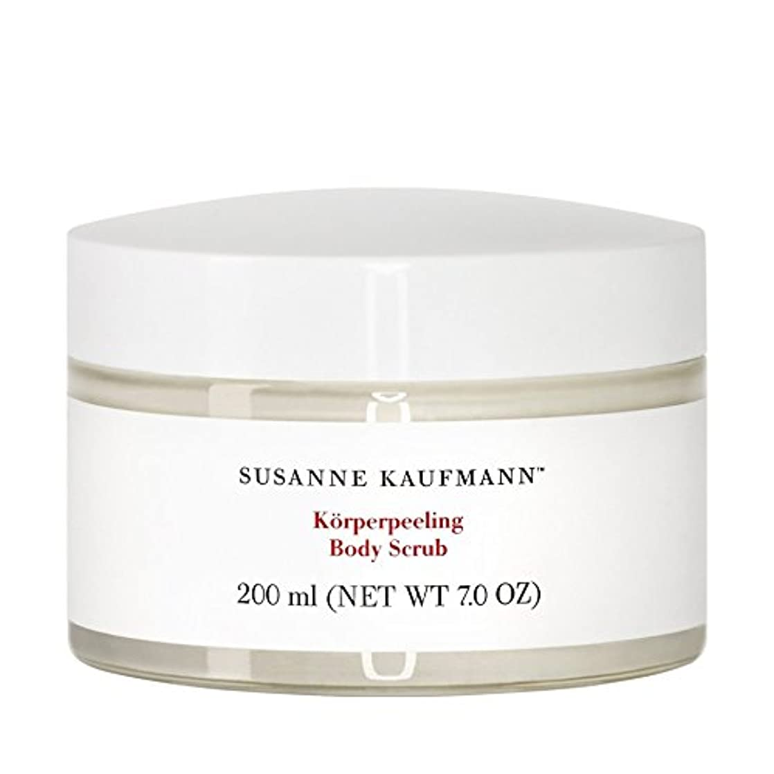 抜本的な優雅な魅力的であることへのアピールSusanne Kaufmann Body Scrub 200ml (Pack of 6) - スザンヌカウフマンボディスクラブ200ミリリットル x6 [並行輸入品]