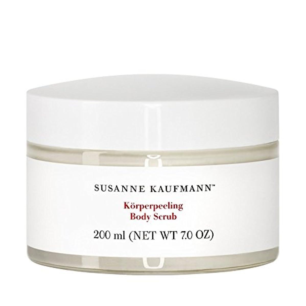 キャンセルすごいクスクスSusanne Kaufmann Body Scrub 200ml (Pack of 6) - スザンヌカウフマンボディスクラブ200ミリリットル x6 [並行輸入品]
