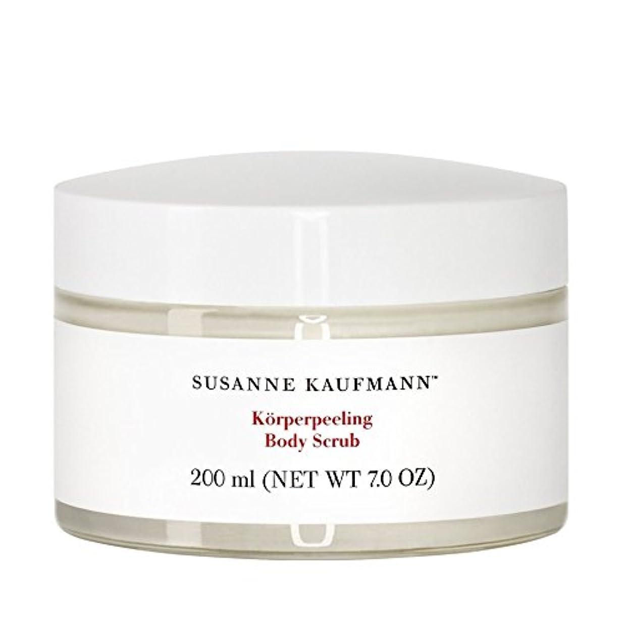 印をつけるアンデス山脈感情のスザンヌカウフマンボディスクラブ200ミリリットル x2 - Susanne Kaufmann Body Scrub 200ml (Pack of 2) [並行輸入品]
