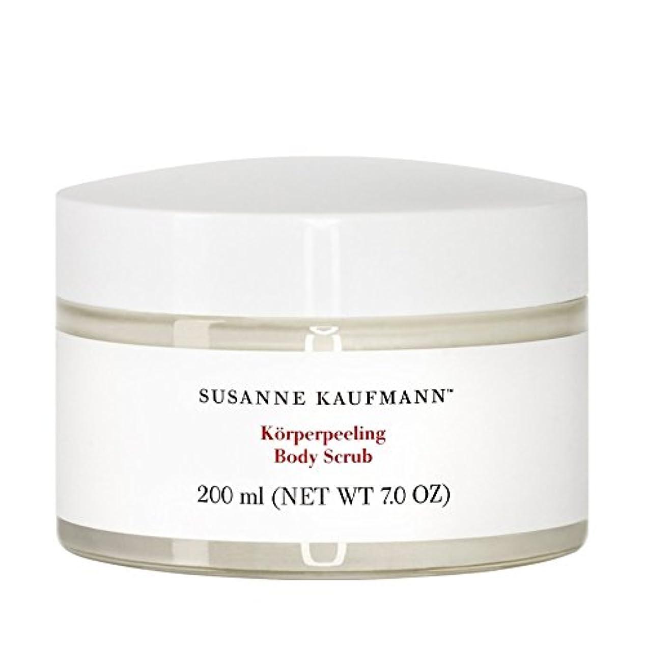 お祝いどれでも好意Susanne Kaufmann Body Scrub 200ml (Pack of 6) - スザンヌカウフマンボディスクラブ200ミリリットル x6 [並行輸入品]