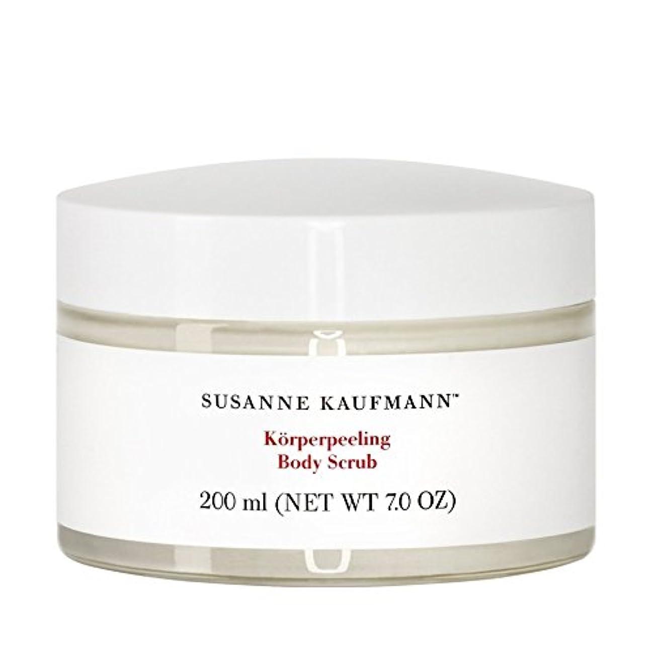 アクセサリーマルコポーロ測定可能Susanne Kaufmann Body Scrub 200ml (Pack of 6) - スザンヌカウフマンボディスクラブ200ミリリットル x6 [並行輸入品]