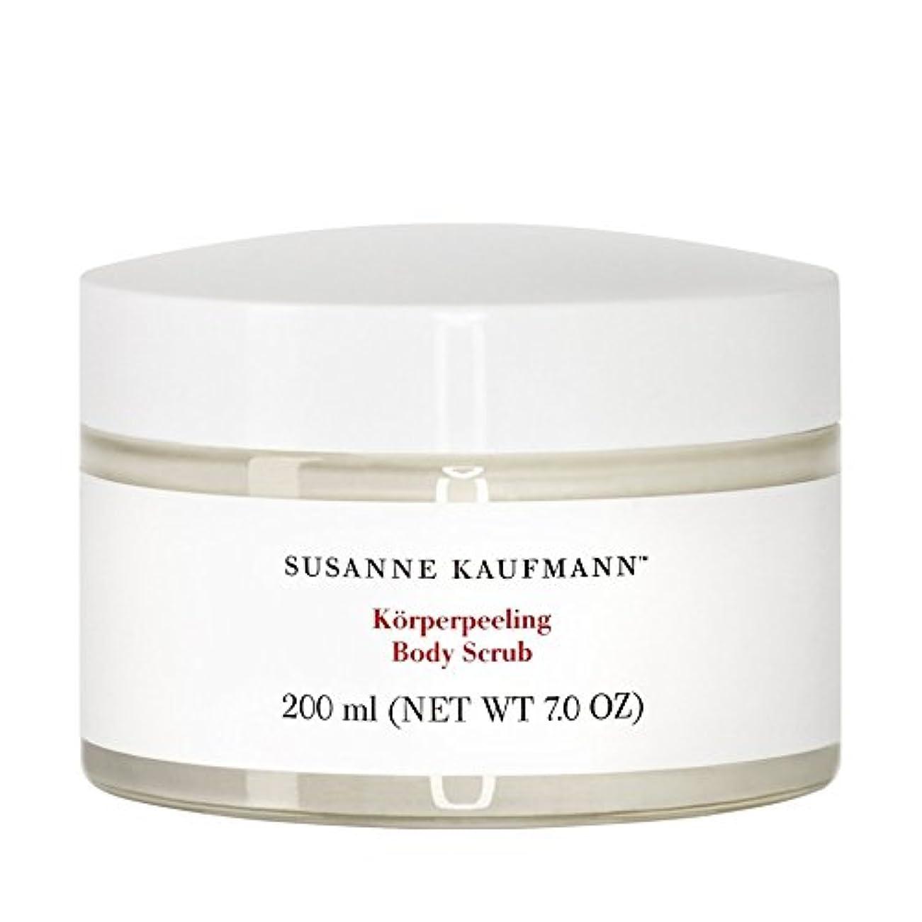 旋律的ソブリケット数Susanne Kaufmann Body Scrub 200ml (Pack of 6) - スザンヌカウフマンボディスクラブ200ミリリットル x6 [並行輸入品]