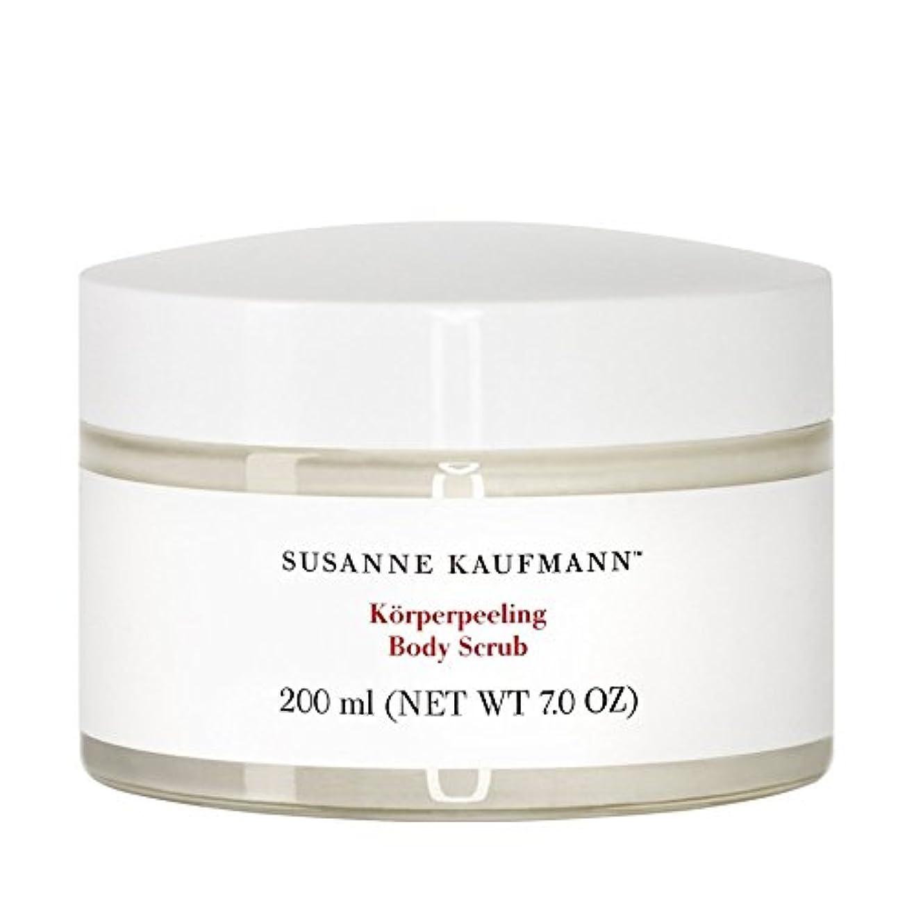 優先歌手近代化するSusanne Kaufmann Body Scrub 200ml (Pack of 6) - スザンヌカウフマンボディスクラブ200ミリリットル x6 [並行輸入品]