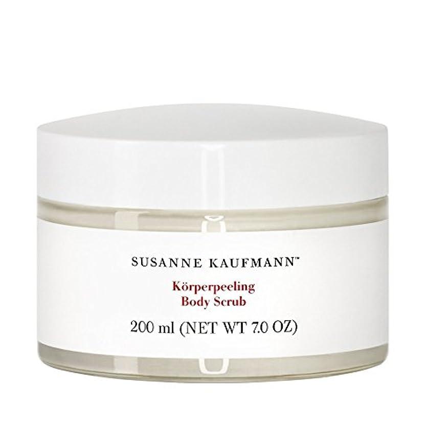 許可深さ小石スザンヌカウフマンボディスクラブ200ミリリットル x2 - Susanne Kaufmann Body Scrub 200ml (Pack of 2) [並行輸入品]