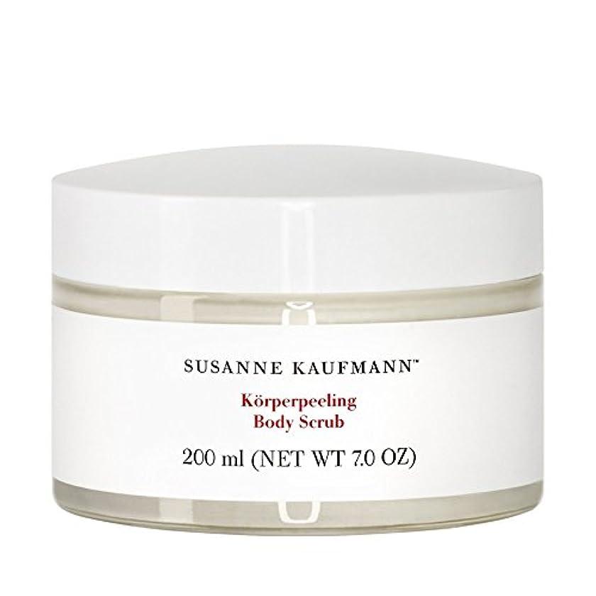 持ってる花瓶美しいスザンヌカウフマンボディスクラブ200ミリリットル x2 - Susanne Kaufmann Body Scrub 200ml (Pack of 2) [並行輸入品]