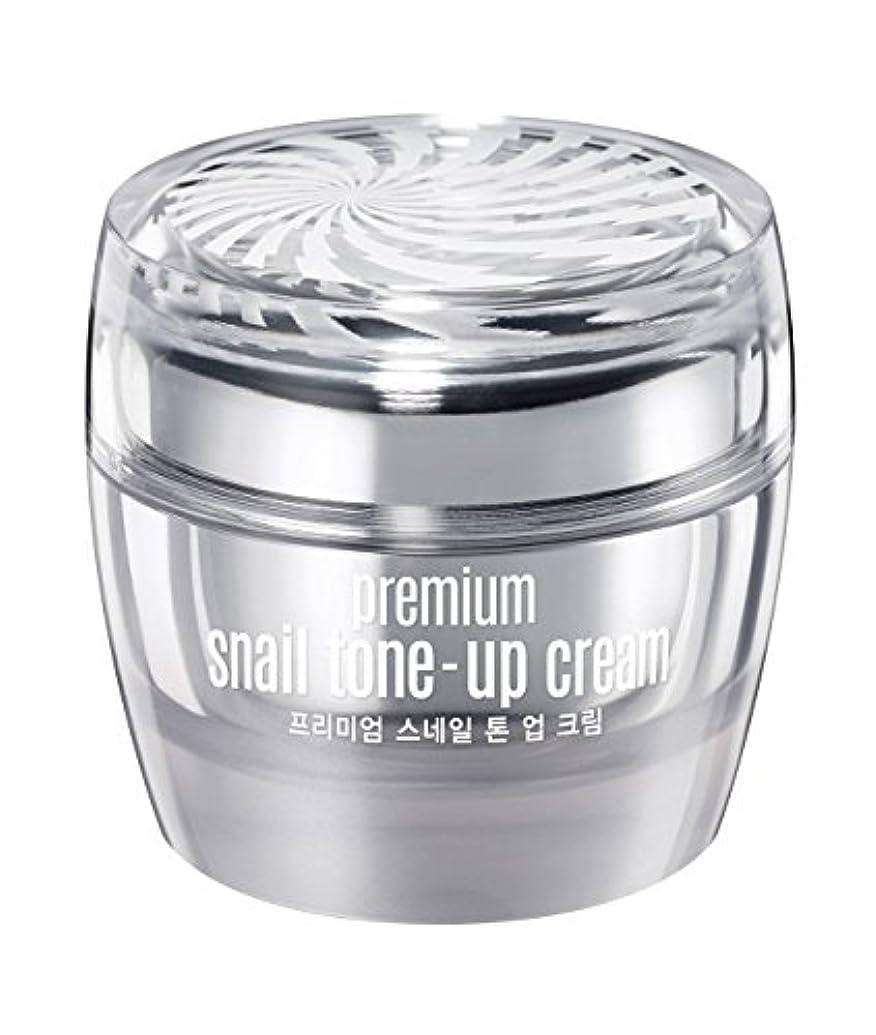 暗いクライストチャーチ抜本的なGoodal Premium Snail Tone Up Whitening Cream 50ml プレミアムカタツムリトーンアップクリーム