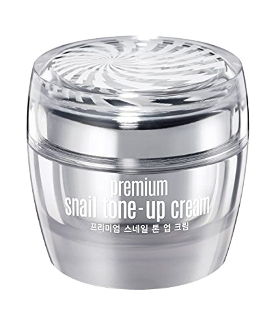 装置リハーサルオンGoodal Premium Snail Tone Up Whitening Cream 50ml プレミアムカタツムリトーンアップクリーム
