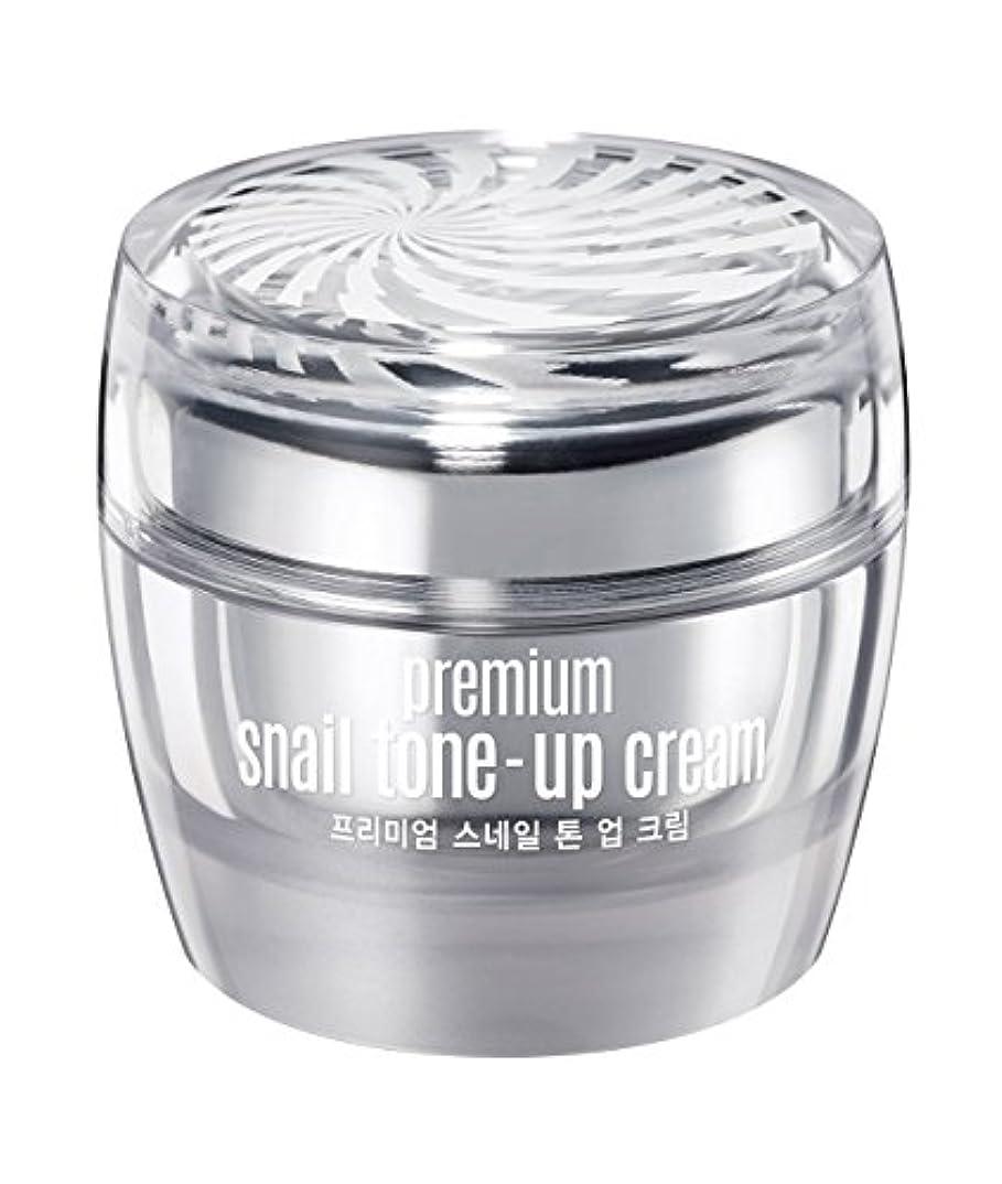 文献相対サイズタップGoodal Premium Snail Tone Up Whitening Cream 50ml プレミアムカタツムリトーンアップクリーム