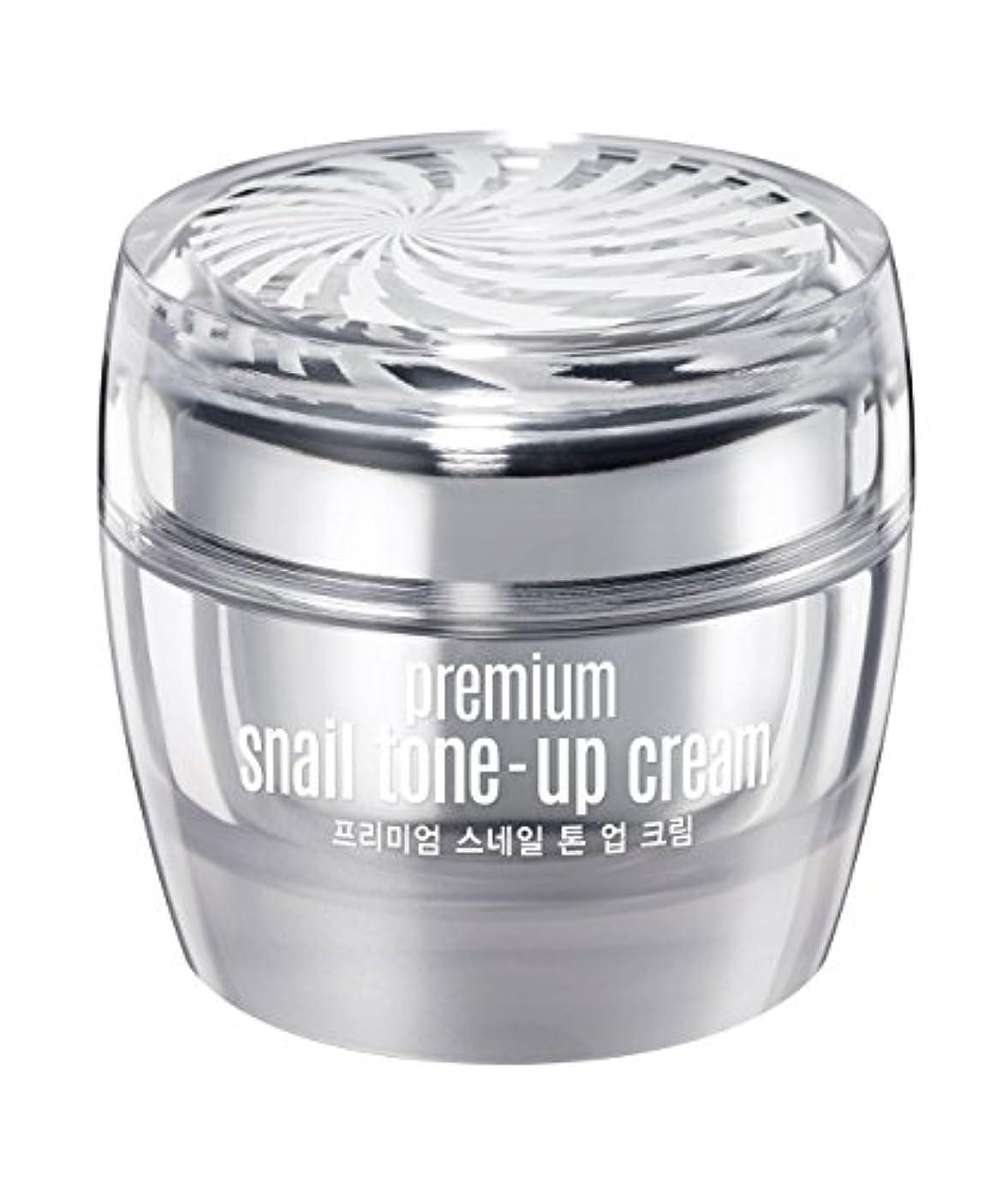 傾斜飢えた続編Goodal Premium Snail Tone Up Whitening Cream 50ml プレミアムカタツムリトーンアップクリーム