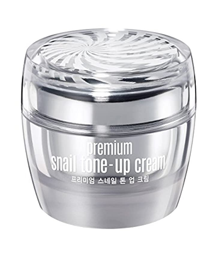 イルリア王説教Goodal Premium Snail Tone Up Whitening Cream 50ml プレミアムカタツムリトーンアップクリーム