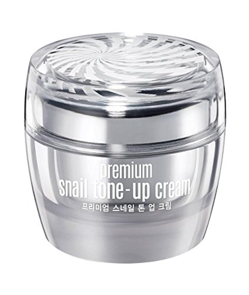 駅学部長ひねりGoodal Premium Snail Tone Up Whitening Cream 50ml プレミアムカタツムリトーンアップクリーム
