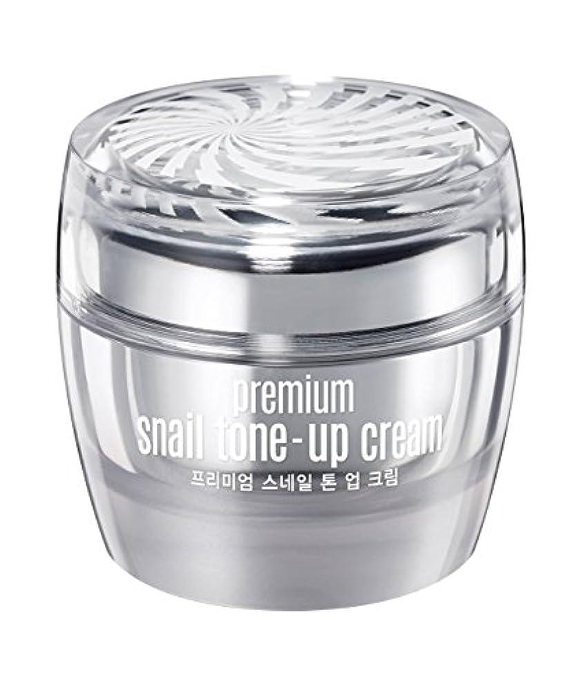 モトリーベジタリアン競うGoodal Premium Snail Tone Up Whitening Cream 50ml プレミアムカタツムリトーンアップクリーム