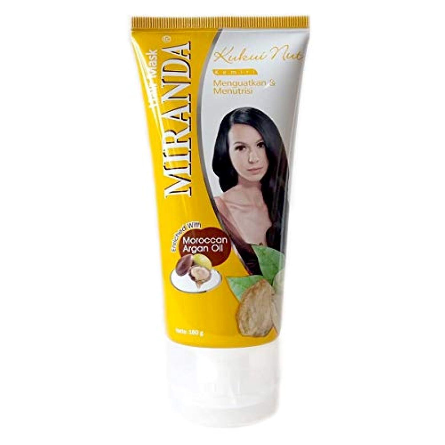 真鍮媒染剤単語MIRANDA ミランダ Hair Mask ヘアマスク モロッカンアルガンオイル主成分のヘアトリートメント 160g Kukui nut クミリ [海外直送品]