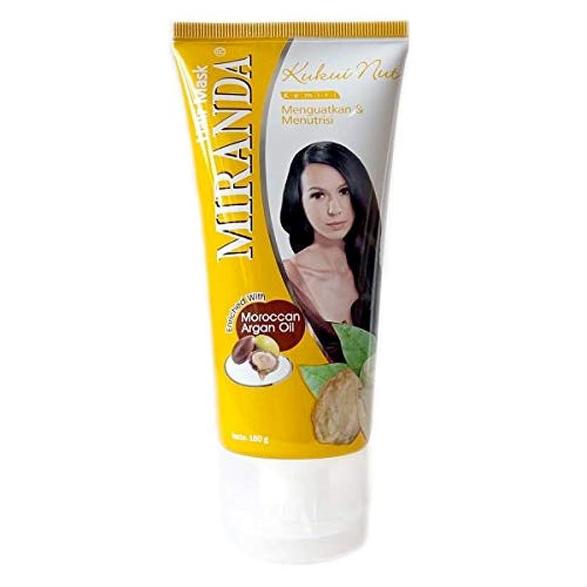 見捨てる崇拝しますピラミッドMIRANDA ミランダ Hair Mask ヘアマスク モロッカンアルガンオイル主成分のヘアトリートメント 160g Kukui nut クミリ [海外直送品]