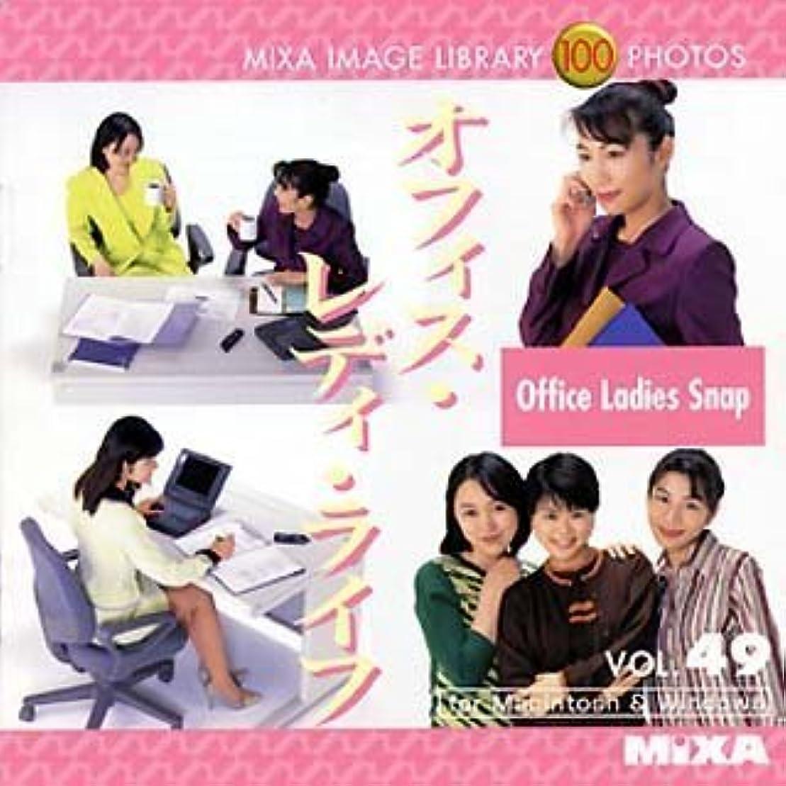 リーズ部屋を掃除する学校教育MIXA IMAGE LIBRARY Vol.49 オフィス?レディ?ライフ
