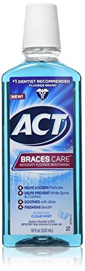 透ける層夫婦ACT 中括弧ケアアンチキャビティフッ化物洗口液、クリーンミント、18オンス 1パック