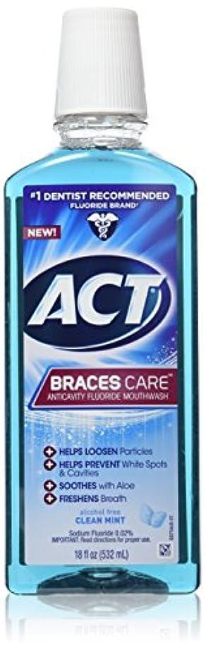 ACT 中括弧ケアアンチキャビティフッ化物洗口液、クリーンミント、18オンス 1パック