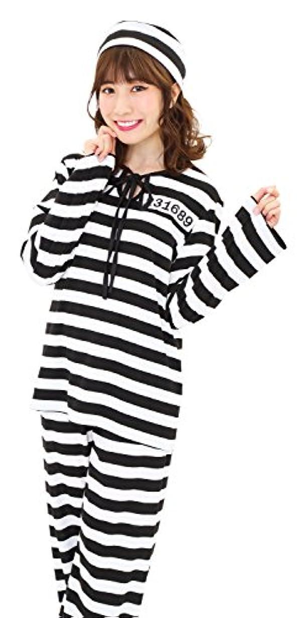 バケツセール顔料フォンデットスーツ 囚人 コスプレ レディース 黒 白