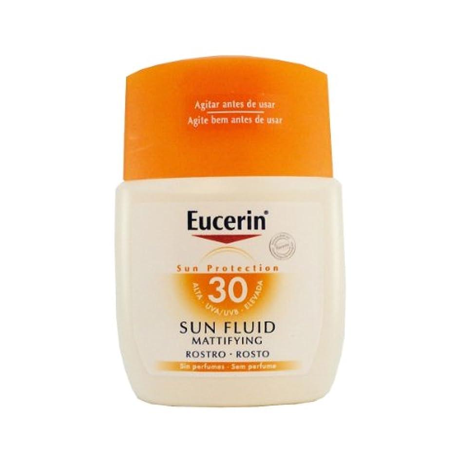 肌寒い踏み台脚本Eucerin Sun Mattifying Face Fluid Spf30 50ml [並行輸入品]