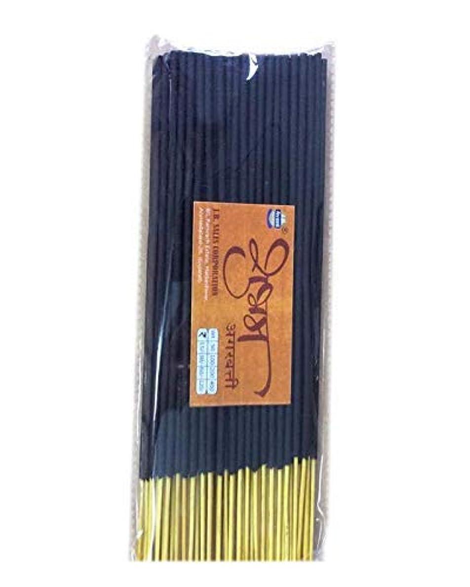 成熟した切手まっすぐにするAvani Subham Incense Stick/Agarbatti (400 Gm. Pack)