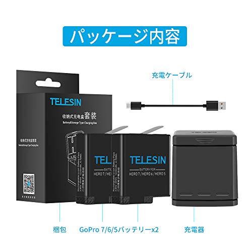 『TELESIN GoPro Hero 7black/Hero 6/Hero 5/gopro hero用互換バッテリー3個 ボックス収納式 USB充電器付き 3個バッテリーケース付き Type-Cインターフェイス 3個同時充電可能 (充電器+3バッテリー+type-c)』の6枚目の画像