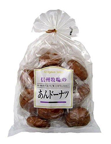 北川製菓 14個信州牧場のあんドーナツ 14コ×12個 -