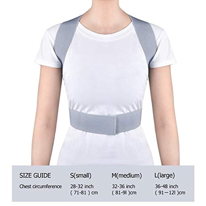 不適当好意的マインド2019男性女性姿勢補正器サポートブレースバックショルダーベルト調節可能な姿勢ベルト姿勢補正ベルトバックショルダーベルト b823 (Color : Silver, Size : S)