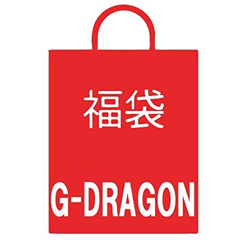 プチ 福袋 BIGBANG G-DRAGON グッズセット ...