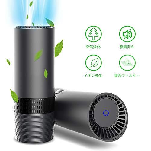 Natuoke 車載空気清浄機 イオン発生機 エアクリーナー ホコリ除去 アレルギ 対策 除菌 脱臭...