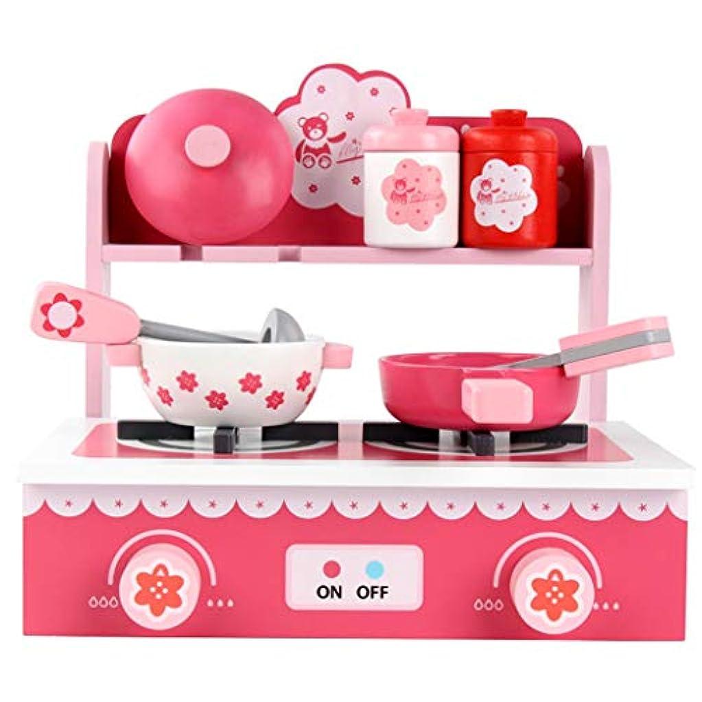 開拓者安心させる反逆者DYNWAVE キッチン おもちゃ おままごと 調理器具 ごっこ遊び玩具 キッチン料理ゲーム ロールプレイおもちゃ
