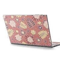 スキンシール Surface Book2 15inch用 スキンシール サーフェス ブック15インチ用 シール 000742
