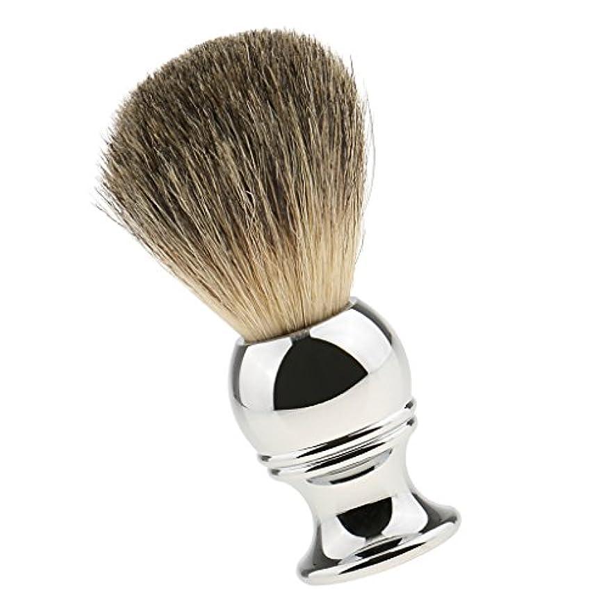 リング信念投げ捨てるKesoto 男性用 高品質 高密度 シェービングブラシ ロングハンドル 髭剃り 洗顔 ブラシ シェーブツール