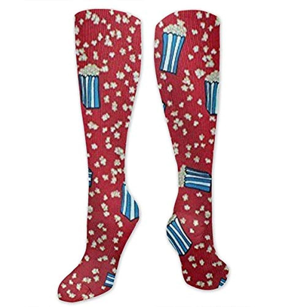 受粉するはしごコミュニケーション靴下,ストッキング,野生のジョーカー,実際,秋の本質,冬必須,サマーウェア&RBXAA Popped Popcorn Socks Women's Winter Cotton Long Tube Socks Cotton...